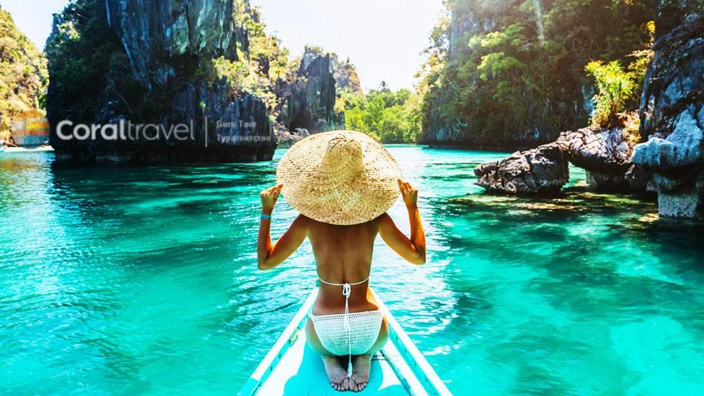Coral Travel, Корал Тревел